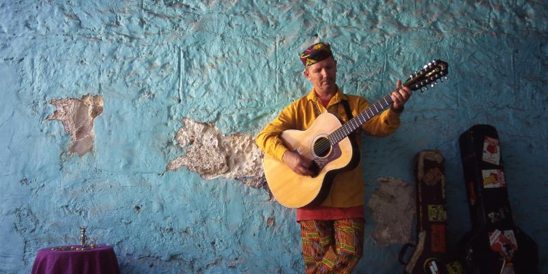 Steve Tallis, musicien Guitariste en représentation à Seine Saint Denis - photo de couverture n° 1