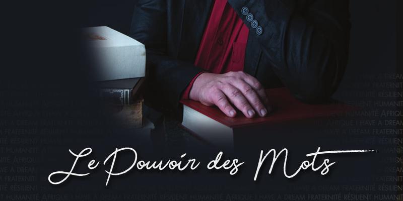 Julien Rouge, musicien Chanteur en représentation à Paris - photo de couverture n° 2