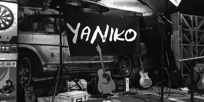 YaNiko, musicien Rock en représentation à Loire Atlantique - photo de couverture n° 1